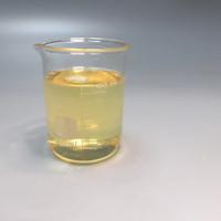PEG-40 Hydrogenated Castor Oil (1 kg)