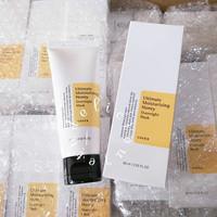 COSRX Ultimate Moisturizing Honey Overnight Mask 60ml