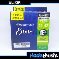 [Pack 2+1]Senar Anti Karat Elixir 16550 Optiweb Gitar Elektrik (09-42)