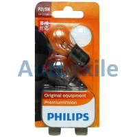 Philips Premium Vision P21/5W BAY15d 12V Original Equipment Lampu Rem