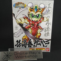 Gundam BB 326 Shonshoko Gerbera