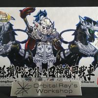 Gundam BB 406 GongSun Zan Ez-8 & Four Symbols Ogre Armor Chariot