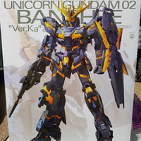 MG Unicorn Gundam 02 Banshee ver KA Bandai