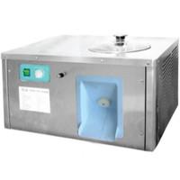 Mesin Pembuat Es Krim GEA BTY-7110 Ice Cream Maker