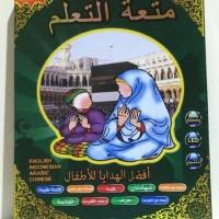 Playpad Anak Muslim 4 Bahasa Dengah Lampu LED Play Pad Arab Murah