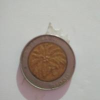 koin antik , koin kelapa sawit keluaran 1995 koin langka