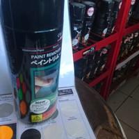 Cat samurai PR 500 paint remover pilok pylok perontok cat neorever