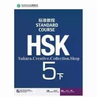 HSK Beijing Vol 5 B