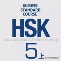 HSK Beijing Vol 5 A Workbook