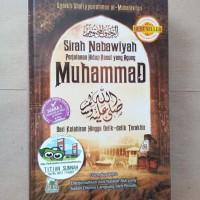 Original | Juara 1 Penyusunan Buku KISAH NABI MUHAMMAD SAW
