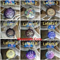 Gantungan Kunci Kaligrafi