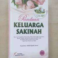 Original | Buku PANDUAN KELUARGA SAKINAH | Yazid Abdul Qadir Jawas