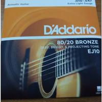 Senar gitar D'Addrio