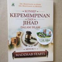 Original | Buku KONSEP KEPEMIMPINAN DALAM ISLAM | Dr. Musthafa al-Khin