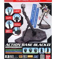 stand action base 1 gundam,MG NG 1/100,HG RG 1/144,dudukan