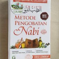 Original | Buku METODE PENGOBATAN NABI SAW | Ath-Thibun Nabawi