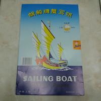 Carbon Kertas 50 Lembar / Karbon Sailing Boat
