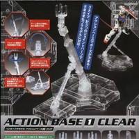 Clear Stand action base 1 gundam MG NG 1/100 HG RG 1/144 dudukan