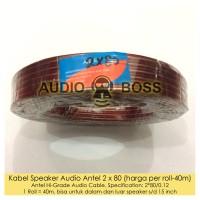 Kabel listrik Speaker Hi-Grade Audio Antel 2 x 80 2x80 per roll 40m 50