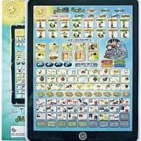 Termurah Playpad Anak Muslim 3 Bahasa With Led ,Playpad Arab