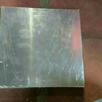 plat alumunium 10mm 200x200mm aluminium dural