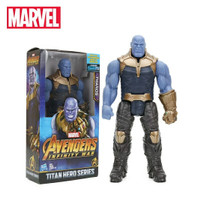 Thanos Marvel the Avengers 3 Infinity war action figure high quality