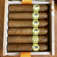 Trinidad Reyes Box of 12ct - cerutu kuba - cuban cigars