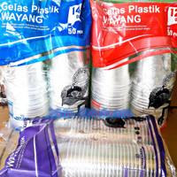Gelas Plastik Ulir Wayang 220ml isi 50cup