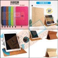 iPad 2/3/4 LUXURY KAKUSIGA Pattern Smart Flip Rotary 360 Cover / Case