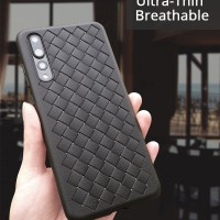 WOVEN case Huawei P20 - P20 Pro softcase casing back cover leather tpu