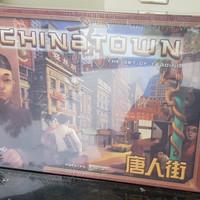 Chinatown Boardgame, China Town Game