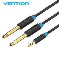 Vention [BAC - 1M] Kabel Aux Splitter 3.5mm Male to 2x 6.5mm Male