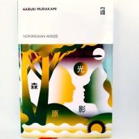 Norwegian Wood -Haruki Murakami-