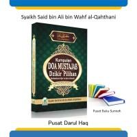 Buku Kumpulan Doa Mustajab dan Dzikir Pilihan (Hisnul Muslim)