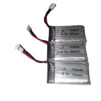 Baterai Lipo3.7V 750mAh SH5 SH5W SH5HD X52 X52HD All IN ONE Drone Syma