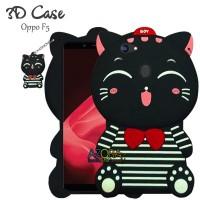3D Case Oppo F5 Softcase 4D Karakter Boneka Kucing Dora Berkualitas