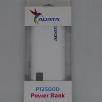 Tokotab - Power Bank ADATA P12500D WHITE