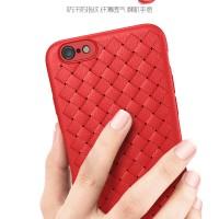 Case Oppo F1 F1f - F1s - F1 Plus soft cover casing tpu leather WOVEN - F1s, Hitam