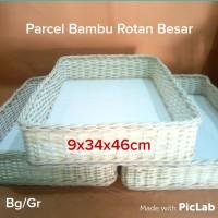 Keranjang/ Parcel Bambu Rotan Besar