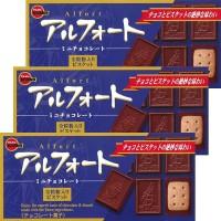 Bourbon Alfort Mini Chocolate Original [3 Kotak/Paket]