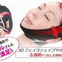 Face Belt, Membantu Membentuk dan Meramping Wajah Jadi Murah