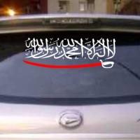 Stiker / Sticker Kaca Mobil Kaligrafi Syahadat Pedang 2 Warna
