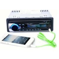 Tape Mobil Multifungsi Bluetooth USB MP3 FM Radio flasdishk kartu sd