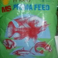 Pakan Makanan Benih bibit ikan Lele Nila Gurame Pelet PF 1000 1 kg