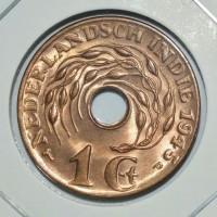 Uang kuno/uang lama indonesia thn 1945
