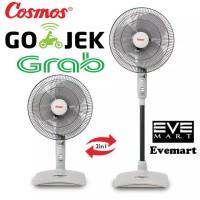 COSMOS Stand Fan & Desk Fan 16SN / Kipas Angin Berdiri & Duduk 16 SN