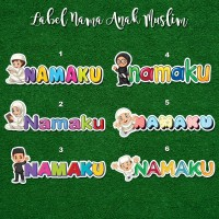 Stiker Label Nama Anak Muslim Waterproof