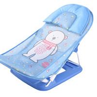 CR8818-Crown Snuggle Super Baby Bather - Polar Bear