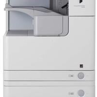 Mesin Fotocopy Canon imageRUNNER 2625i - IR 2625i Platen