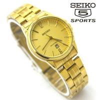 Jam Tangan Wanita Seiko 41521 Gold
